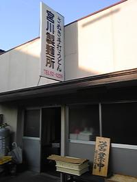 Dvc00320