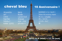 Chevalbleu10th