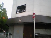 Dvc00023