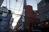 Misono02