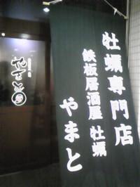 Dvc00133