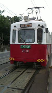 Nec_1254
