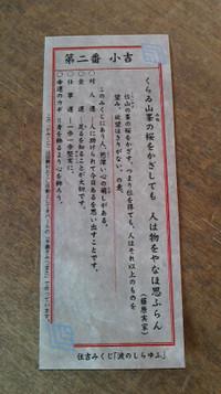 Nec_0380