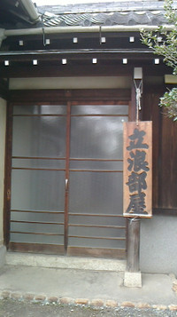 Nec_0417