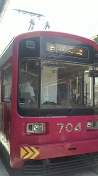 Nec_0953
