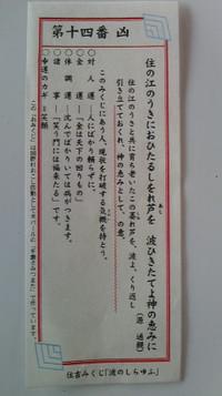 Nec_1884