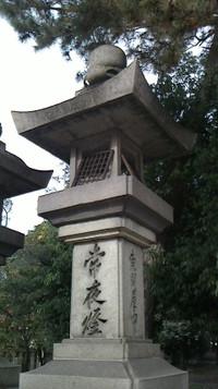 Nec_1885