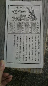 Nec_3806