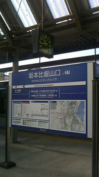 Nec_3839