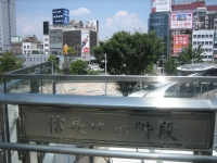 Img_3888